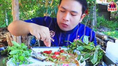 普哥美食:凉拌香辣豆角沙拉,烤鲶鱼,搭配新鲜蔬菜,吃得真香!