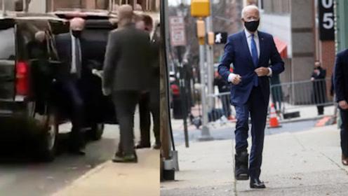 拜登足部骨裂后首次公開露面 右腳穿防護靴緩慢走下專車 現場曝光