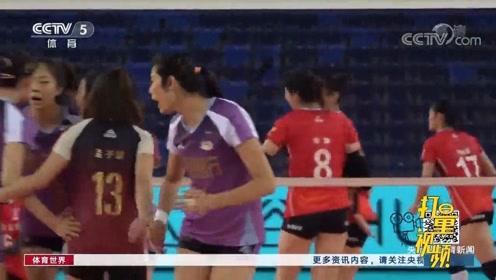 天津女排艰难赢得八强赛开门红
