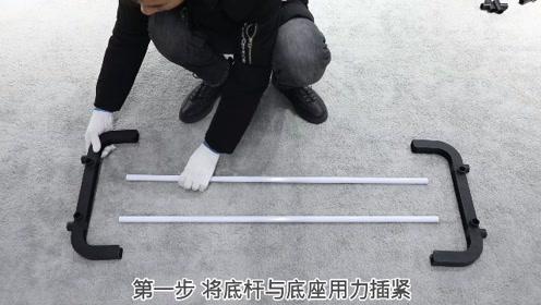 新品塑料双杆单层衣架 安装视频