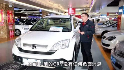 老款的本田CRV质量怎么样?老司机评测这款车,