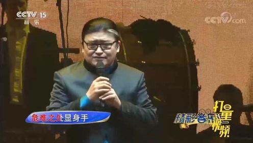 刘欢老师演唱《少年壮志不言愁》,难以超越的