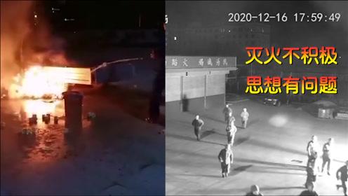 """史上最快灭火!河北街头货车变""""火车"""",机智司机直接把车开进消防站"""