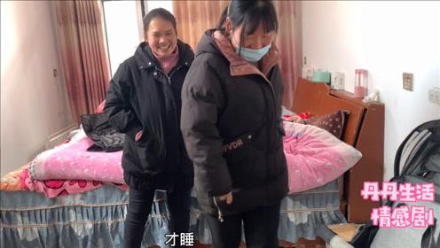 丹丹要去给大姐当老师,收拾行李去住几天,支持大姐也好好拍视频