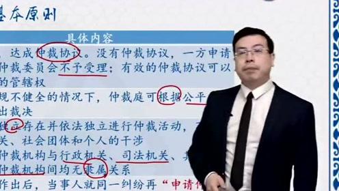 中华会计网校侯永斌老师趣味视频——从砂锅捣蒜中还能学仲裁?生活处处是学问啊~