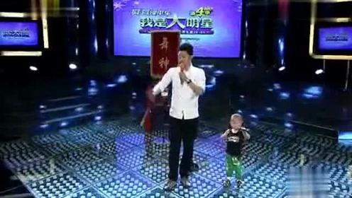 张俊豪3岁就那么优秀父母都很腼腆,一段生活视频曝光