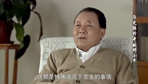 影视:邓小平下令恢复高考后,小平夫人说出了这样的话,真是有意思!