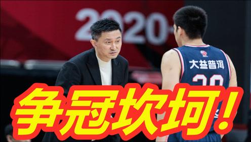 CBA卫冕冠军路太坎坷!杜锋又遇新麻烦,广东能否顺利夺冠?