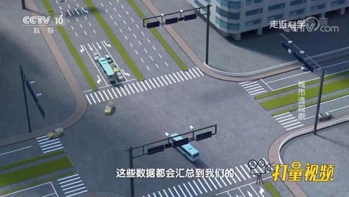 智慧信号灯自动调节交通流量,车主等待时间将缩短10秒