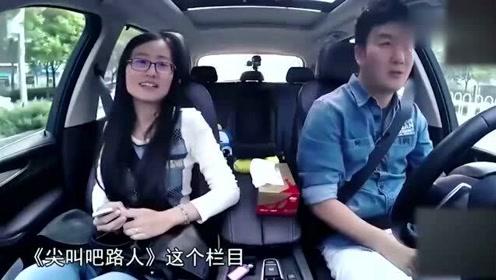 美女叫了滴滴打车,竟不认识筷子兄弟,还在车上唱小苹果好尴尬