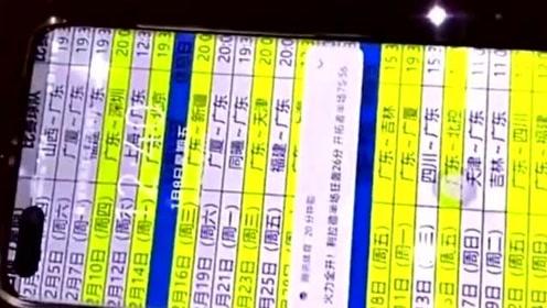 什么是CBA冠军教练,杜锋的屏保给出了答案,广东男篮教练真是好样的!