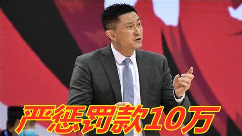 杜峰3秒吹2T,离场曝挑衅言论,CBA姚明或罚款10万!