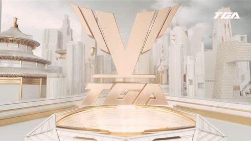 2020TGA腾讯电竞运动会总决赛QQ飞车端游 个人竞速8强(1)