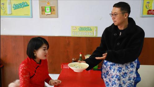 搞笑剧:小吃部搞活动,馄饨吃一碗送一碗,不料干饭美女被套路