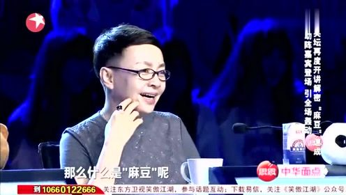 不愧是第一季的冠军选手,孙建弘太搞笑,评委乐得嘎嘎的!