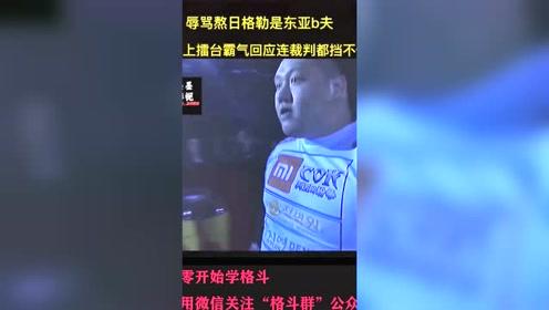 有多少国人刷到这个视频为中国力量点赞#爱我中华扬我国威 #dou出真功夫 #热门 #熬日格勒
