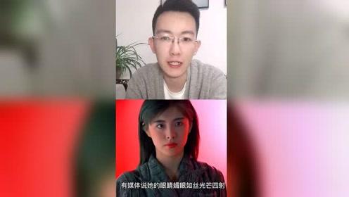 整形医生如何评价王祖贤的神仙颜值,看完视频,这样的颜值你给多少分