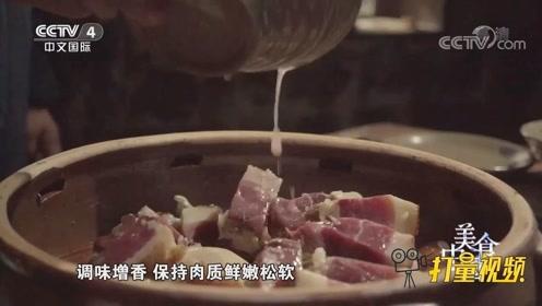 烹饪盬子鸡,全程不放一滴水,保证原汁原味,