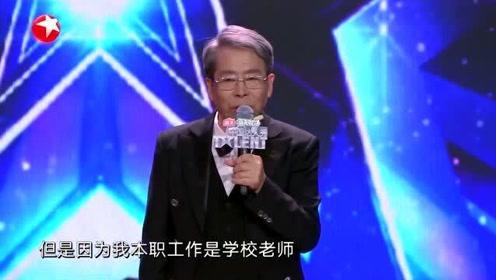 83歲老人回憶年輕經歷,在舞臺圓夢很開心,立志要一直把歌唱下去