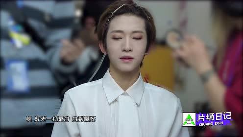 "BTS: Liu Yu said ""I have a brighten skin""   CHUANG 2021"