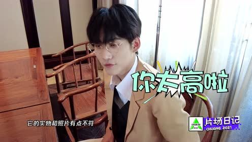 BTS: Zhou Keyu cosplay as a private detective   CHUANG 2021