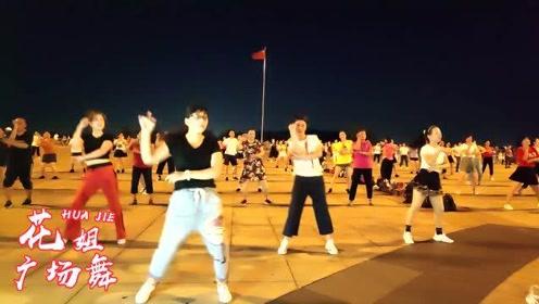 火爆音乐广场舞《你是我拒绝别人的理由dj》动感32步