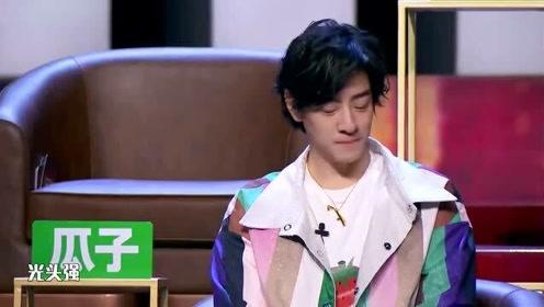 吐槽大会:庞博说郑云龙,像金城武又像光头强,还是音乐剧王子
