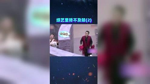 岳云鹏,王嘉尔,为什么每次受伤的还是我 ,我
