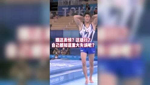 国际体联光想着洗白了,问题是你自己觉得公平吗?#奥运会 #体育精神 #东京奥运会 #奥运冠军 #体操