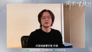 独家视频:张嘉佳谈怎么样才可以坚持自己的理想