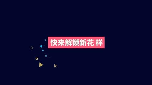 娱乐休闲行业桌球俱乐部台球比赛宣传视频制作