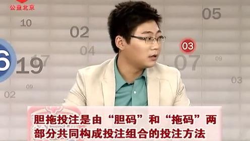 彩市趣谈9月9日:实战胆拖选号法