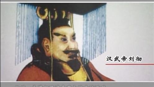七年级历史上册第三单元第12课 汉武帝巩固大一统王朝