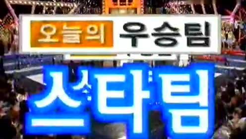 SBS New Star BoA Cut Part.2 01/01/01