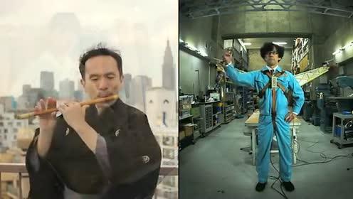 当日本古风乐器遇上现代电子乐。帅毙了!