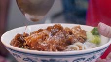 【美食纯享】广州:牛腩粉