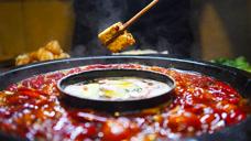 【美食纯享】重庆:火锅