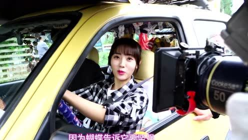 Behind the scenes: Versatile Ye Qianyu | Forget You Remember Love