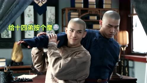 Behind the scenes: Flirting moment of 13th and 14th | Dreaming Back to the Qing Dynasty