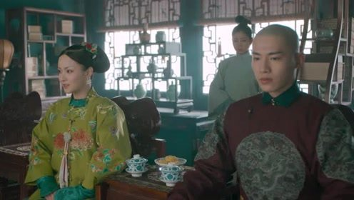 Highlight EP26 Ver.2 | Dreaming Back to the Qing Dynasty