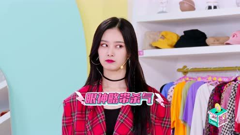 EP12: Liu Xiening and Xu Yiyang diss each other on the stage amusingly.