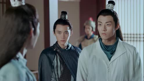 Highlight EP33 Ver.3 | The Legend of Jinyan