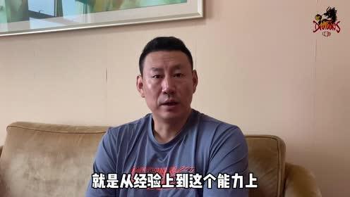 赛前采访李楠:对吉林做了很多准备 吴冠希受伤后需要年轻球员顶上来