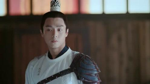 Highlight EP19 Ver.1 | The Legend of Jinyan