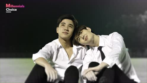 Highlight EP 2 อะไรจะเกิดขึ้นกับกู กูไม่สน ถ้ามึงอยู่กับกู | บังเอิญรัก 2