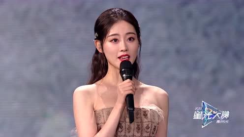 """All Star Night: Xu Zhengxi&Zhu Xudan """"Pian Pian"""" (Eternal Love of Dream OST.)"""
