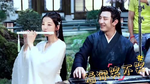 BTS: Sun Yi&Jin Han sweet kiss scenes | Twisted Fate of Love