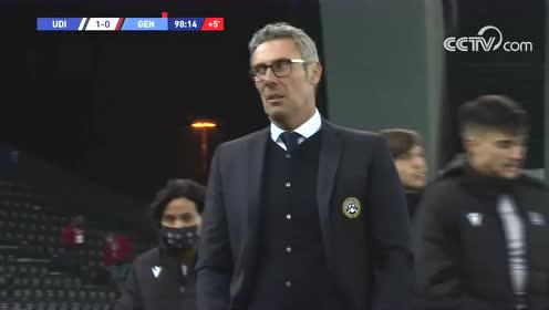 第8轮:乌迪内斯1-0热那亚 比赛集锦