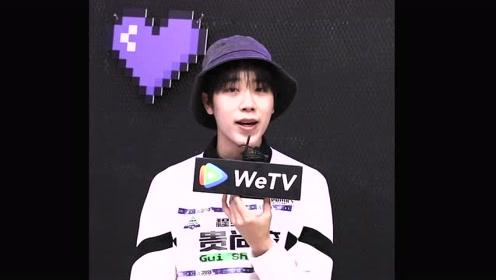 ID: Greeting from Li Kunze,Li Jiahao and Gui Shangqi to WeTV Fans   CHUANG 2021