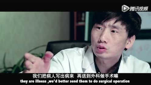 郑云工作室:医院内幕大曝光